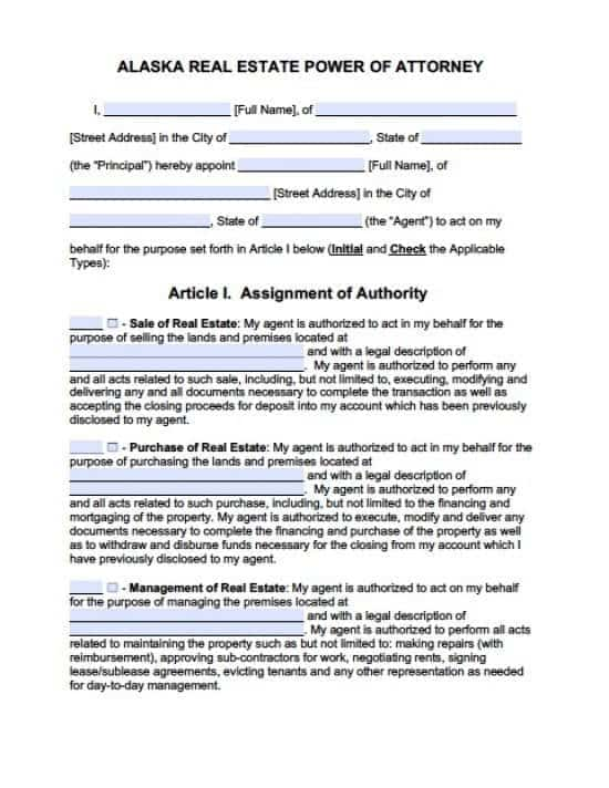 Alaska Real Estate ONLY Power of Attorney Form